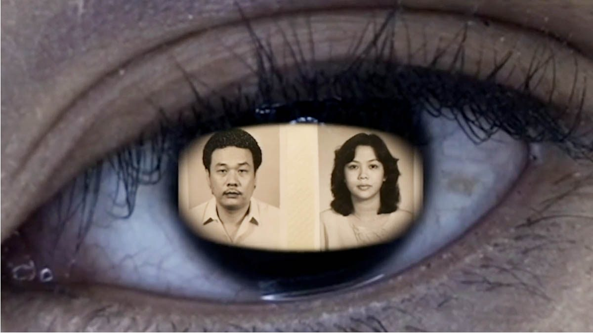 Valerie Saputra's video still, montage of photographs in closeup of an eye.